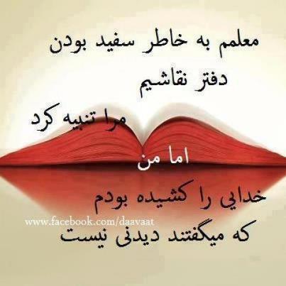 دل نوشته8