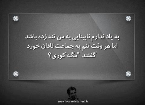 دل نوشته14