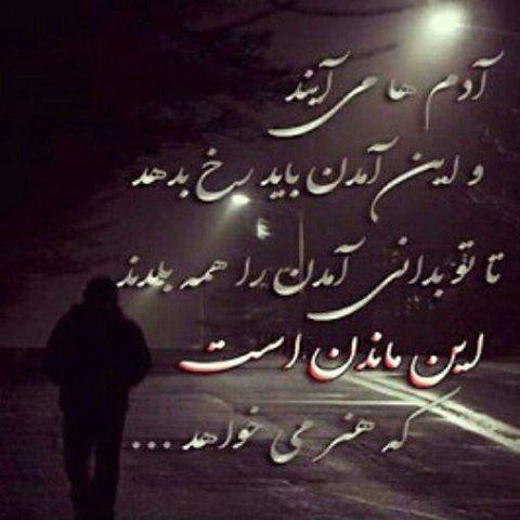 دل نوشته15