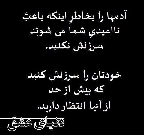 دل نوشته33